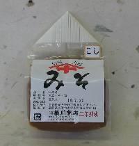 二年熟成こし味噌(500g)【横川商店】