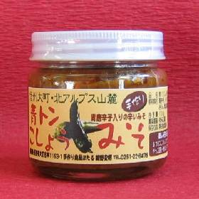 青とんこしょうみそ(130g)【手作り食品 蛍】