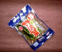 野沢菜(230g)【まるたか】