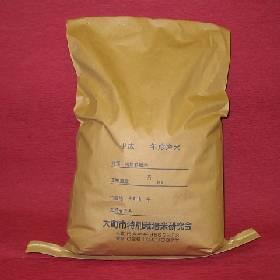 特別栽培米(5kg)【大町市花き協会】