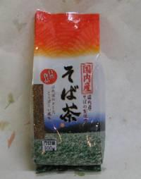国内産そば茶【日穀製粉】
