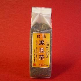 健康黒豆茶【松川村黒豆生産組合】