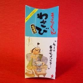 わさび茶漬(小袋入)【おむすびころりん本舗】