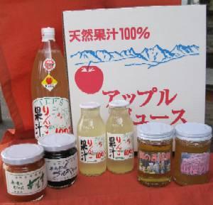 果実加工品・ハチミツ・乳製品・飲料