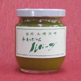 手造りルバーブジャム(190g)【北ヤマト園】