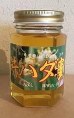 蜂蜜 キハダ(180g) 【荒山林業】
