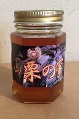 蜂蜜 山栗(180g)【荒山林業】