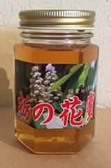 蜂蜜 栃蜜(180g)【荒山林業】