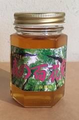 蜂蜜 百花蜜(180g)【荒山林業】