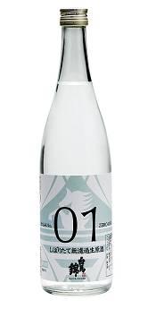 白馬錦 「純米しぼりたて無濾過生原酒」(720ml)