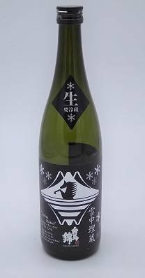 雪中埋蔵無濾過生原酒(720ml)