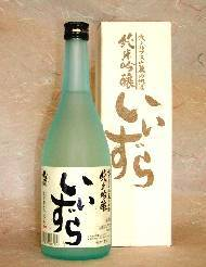 北安大國 「純米吟醸 いいずら」(720ml)