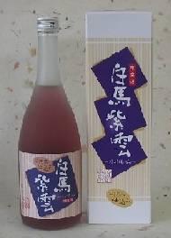 北安大國「白馬紫雲」(720ml)
