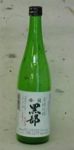 金蘭黒部「愛醸純醸」(720ml)