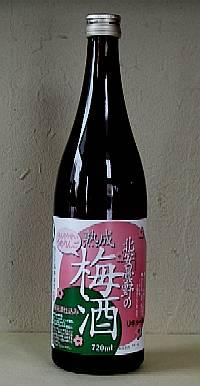 白馬錦 北安曇野の熟成梅酒