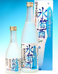 氷筍酒 純米辛口原酒 (720ml)