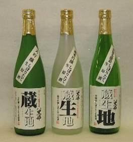 金蘭黒部 特別本醸造「蔵生地」(720ml)